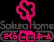 櫻井建設株式会社 岐阜県多治見市の建築会社